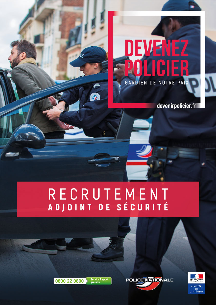 2020-0311-recrut-ADS.jpg